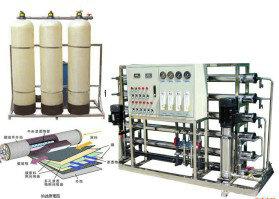 纳滤制水设备