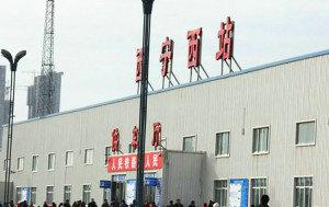 青海西宁西站