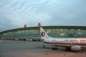 武汉天河机场